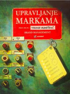 N UPRAVLJANJE-MARKAMA